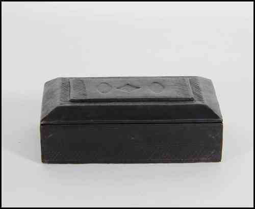 Vintage leather box (square)